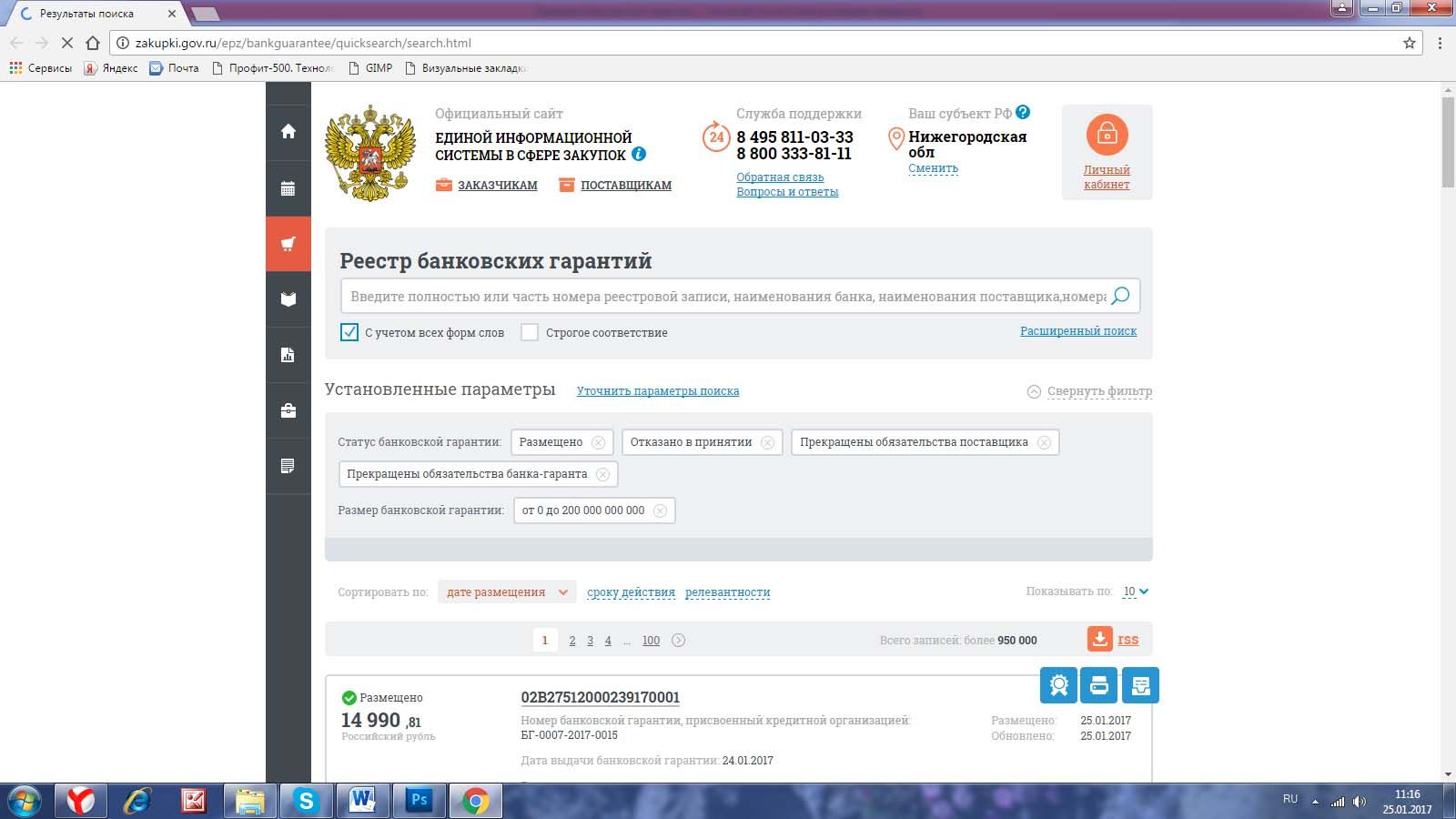 Агентский портал хоум кредит регистрация в системе