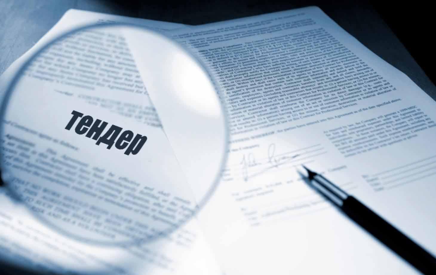 Срок действия банковской гарантии должен превышать срок действия контракта