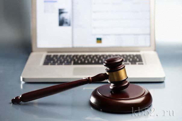 билайн домашний интернет расторжение договора