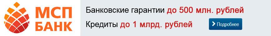 MSP Bank